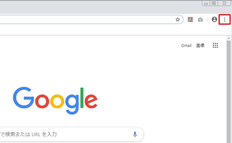 Chromeを開いた状態で、右上の「…」をクリック