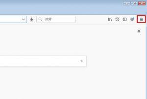Firefoxを開いた状態で右上の「≡」をクリック