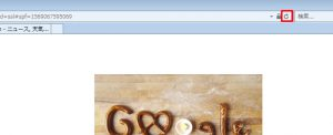 Internet Explorerの場合