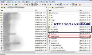 FTPでWordPressをインストールしたサーバーに接続
