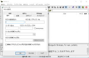 サーバーに接続するための基本情報を記載します。