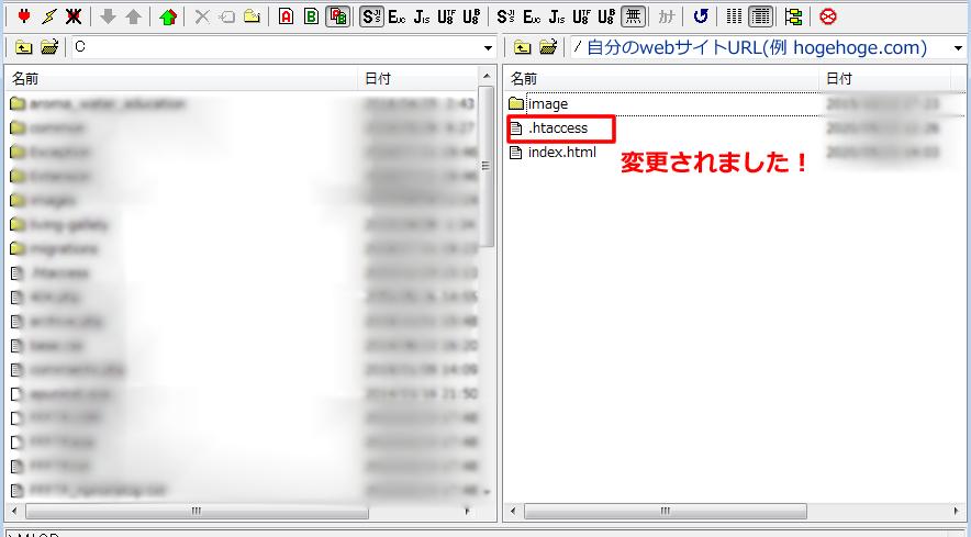 ファイル名変更の完了